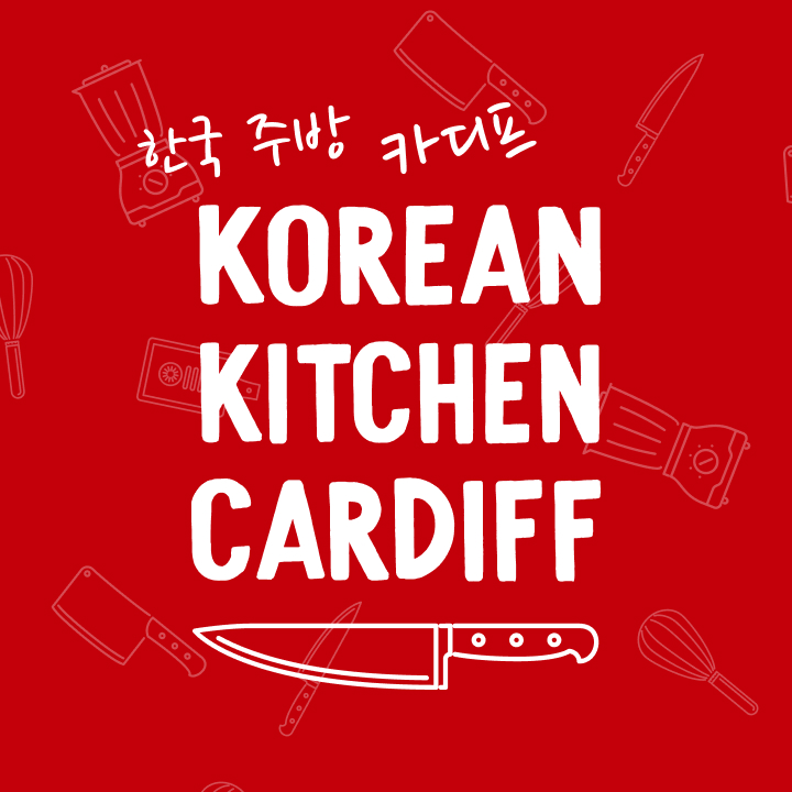 Korean Kitchen Cardiff